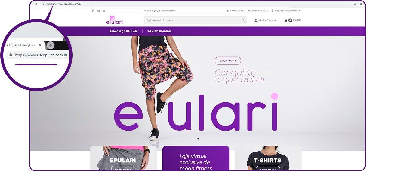 Banner Tela https Home Loja Confiável